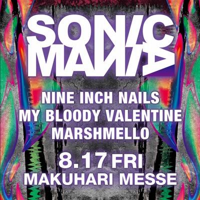 【SONICMANIA 2018】ソニマニ第1弾で、ナイン・インチ・ネイルズ、マイブラ、マシュメロの3組が決定