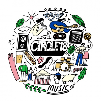 福岡「CIRCLE '18」第4弾発表で、cero、never young beach、CHAIら8組追加