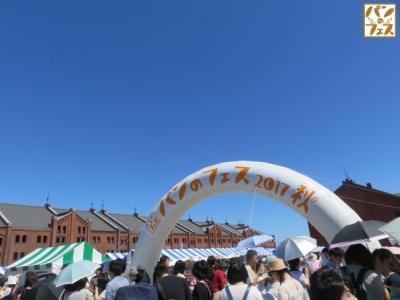 日本最大級のパンの祭典「パンのフェス2018春 in 横浜赤レンガ」初参加16店舗発表