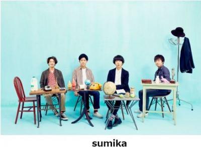 「ツタロックフェス2018」の第4弾アーティストとして、sumikaの出演が決定