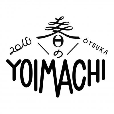 東京・大塚のサーキット・イベント「春のYOIMACHI」開催決定&第1弾出演者発表