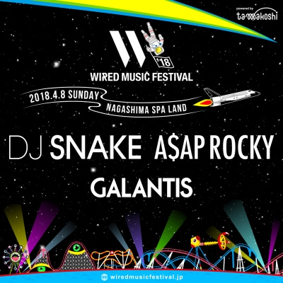 「WIRED MUSIC FESTIVAL'18」第2弾発表でA$AP Rocky、Galantisの出演が決定