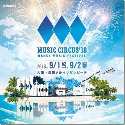 大阪発の音楽フェス「MUSIC CIRCUS'18」は、9月1日(土)〜2日(日)大阪タルイサザンビーチにて開催
