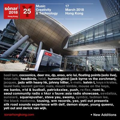 【海外フェス】「Sónar Hong Kong」追加ラインナップ発表で、スクエアプッシャー、フローティング・ポインツら