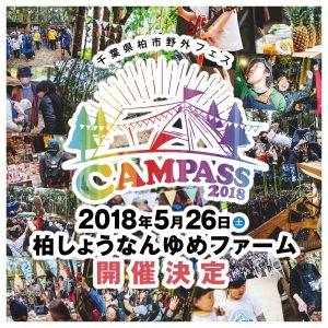 CAMPASS