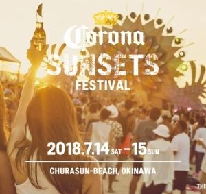 CORONA SUNSETS FESTIVAL