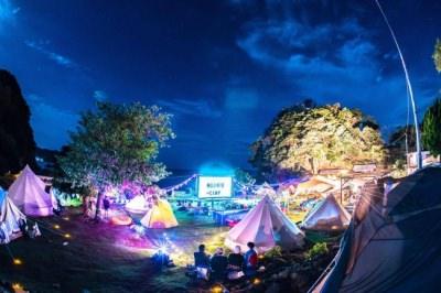 大自然の中で映画を楽しむ「MUJINTO cinema CAMP2018」関西と瀬戸内で開催決定