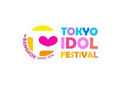 世界最大のアイドルフェス「TOKYO IDOL FESTIVAL」がタイ・バンコクで開催決定