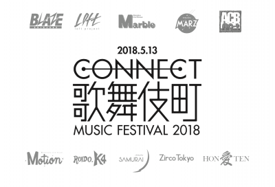 「CONNECT歌舞伎町MUSIC FESTIVAL」開催決定!新宿ACB HALLと愛本店も会場に