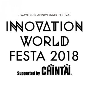J-WAVE 30th ANNIVERSARY FESTIVAL INNOVATION WORLD FESTA