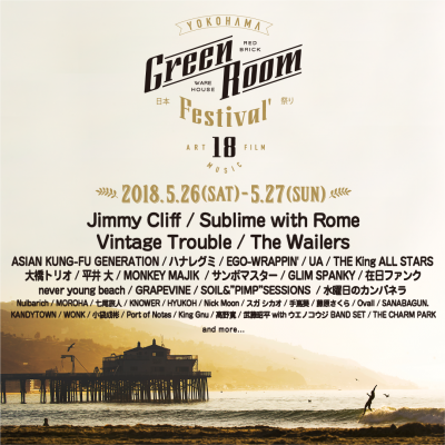 「GREENROOM FESTIVAL'18」第4弾発表で、Vintage Trouble、アジカン、小袋成彬ら追加