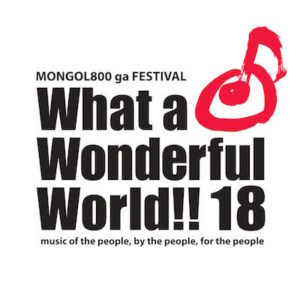 "MONGOL800 ga FESTIVAL""What a Wonderful World!!"