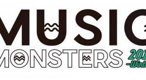 DISK GARAGE MUSIC MONSTERS