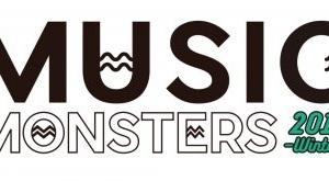 DISK GARAGE MUSIC MONSTERS