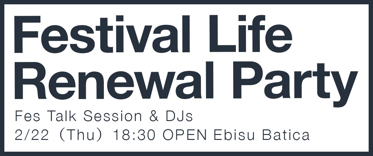 Festiva Life Renewal Party