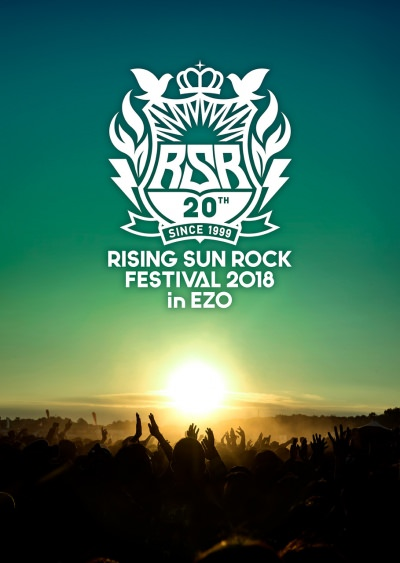「RISING SUN ROCK FESTIVAL 2018 in EZO」チケット早期販売スタート