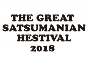 THE GREAT SATSUMANIAN HESTIVAL