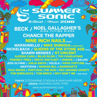 【SUMMER SONIC 2018】サマソニ第2弾発表で、ナイン・インチ・ネイルズ、QUEENS OF THE STONE AGE、ST.VINCENTら20組追加