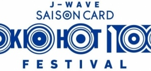 J-WAVE SAISON CARD TOKIO HOT 100 FESTIVAL
