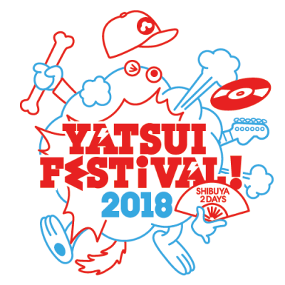 「YATSUI FESTIVAL!2018」第4弾発表で、ザ・クロマニヨンズ、のん、アプガ、BiSHら68組追加