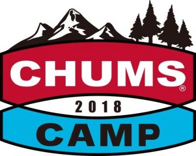 35周年を迎えるアウトドアブランドCHUMS主催の「CHUMS CAMP 2018」6月に開催決定