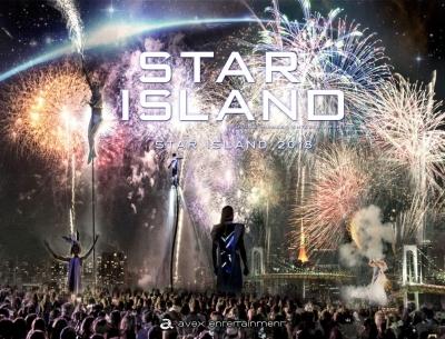 未来型花火エンターテイメント「STAR ISLAND 2018」が5月26日(土)開催決定
