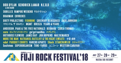 【FUJI ROCK FESTIVAL'18】フジロック第4弾発表でエレカシ、cero、FISHBONEら出演決定