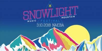 初開催「Snow Light Festival」事務局に直前のチケット・宿泊事情から防寒対策まで聞いてみた!