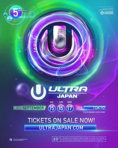 ULTRA JAPANがオフィシャルアフタームービーを公開