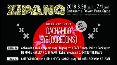 「ZIPANG2018」追加発表で、Dachambo、EYヨ(BOREDOMS)の出演が決定