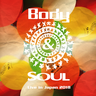 お台場の海を眺める極上のロケーションにて楽しめる「Body&SOUL Live in Japan 2018」6月に開催