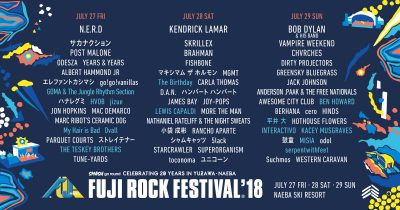 【FUJI ROCK FESTIVAL'18】フジロック第6弾発表でBEN HOWARD、MISIA、The Birthdayら14組追加