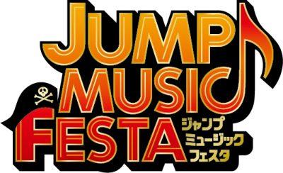 """""""週刊少年ジャンプ×音楽""""の融合「JUMP MUSIC FESTA」第1弾で氣志團、Little Glee Monsterら発表"""
