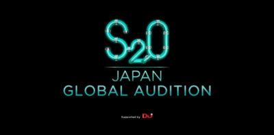 日本初上陸のずぶ濡れになる音楽フェス「S2O JAPAN」第2弾発表で、KSHMR、DEORROら4組追加