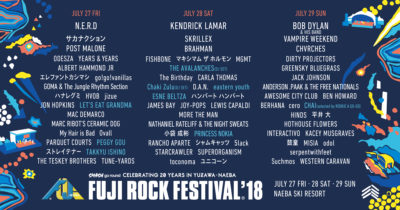 【FUJI ROCK FESTIVAL'18】フジロック第7弾発表でTHE AVALANCHES、eastern youth、CHAIら9組追加