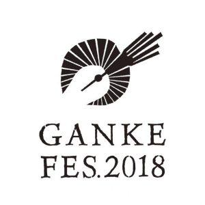 GANKE FES