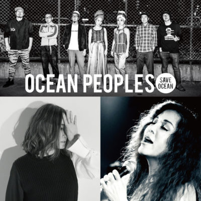 「OCEAN PEOPLES'18」第3弾発表で、BAGDAD CAFE THE trench town、NakamuraEmi、Sandiiの3組追加
