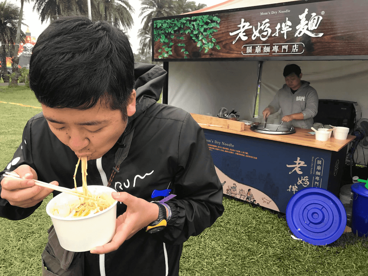 海外フェス飯って旨い?台湾のフェスに確かめに行ってきた | フェス飯ハンターの突撃フェスご飯!(台湾・Looptopia)