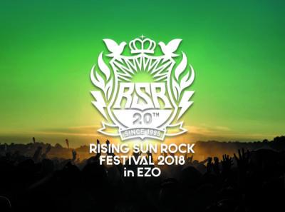 「RISING SUN ROCK FESTIVAL 2018 in EZO 」よよかの部屋ライブ映像&フォトギャラリー公開