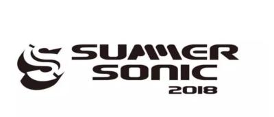 【SUMMER SONIC 2018】堂本剛がENDRECHERI名義でのサマソニ初出演が決定