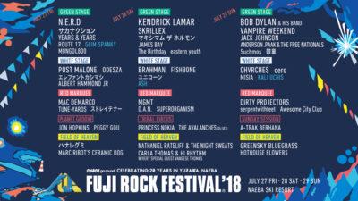 【FUJI ROCK FESTIVAL'18】フジロック第9弾発表でGLIM SPANKY、ASH、KALI UCHISら追加
