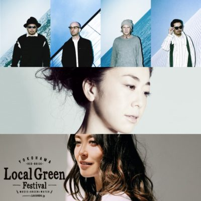 GREENROOMが手掛ける新しい秋フェス「Local Green Festival」第2弾発表で、MONKEY MAJIK、bird、Emi Meyer追加