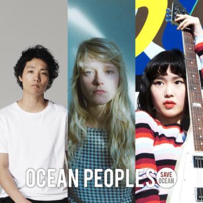 海を愛する人たちのためのオーシャンフェスティバル「OCEAN PEOPLES'18」最終アーティスト発表
