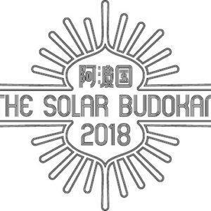 阿波国 THE SOLAR BUDOKAN
