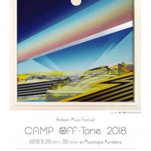 CAMP Off-Tone