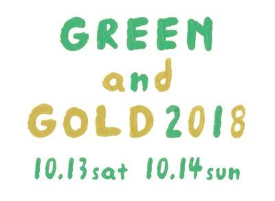 東海地区で初開催のキャンプフェス「GREEN and GOLD 2018」第2弾アーティスト発表