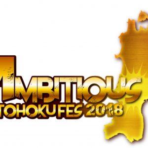 AMBITIOUS TOHOKU FES