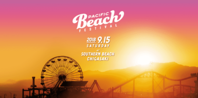茅ヶ崎開催のビーチフェス「PACIFIC BEACH FESTIVAL」タイムテーブル公開、追加DJも発表