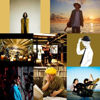 GREENROOMが手掛ける新フェス「Local Green Festival」第4弾発表で、大橋トリオ、Caravan、Licaxxxら8組追加