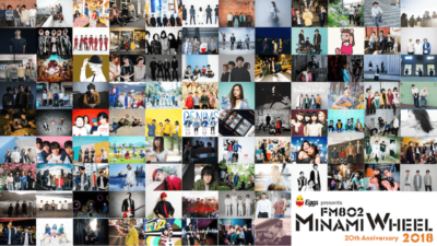 「Eggs presents FM802 MINAMI WHEEL 2018 ~20th Anniversary~」ミナホ第1弾出演アーティスト発表